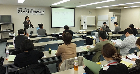ドクターズネット九州・アスベスト大学習会('11年3月24・25日)