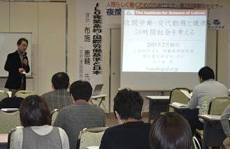 九州セミナー代表世話人会議長田村昭彦
