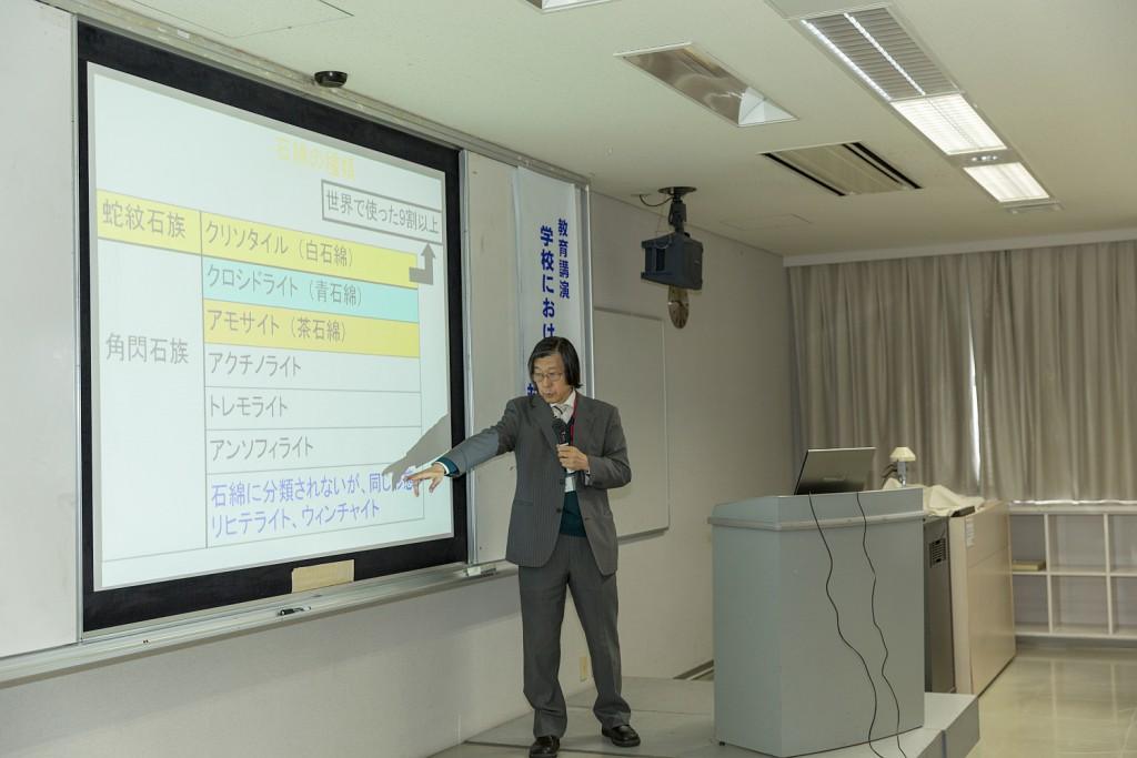 佐賀セミナー アスベスト教育講演 久永先生