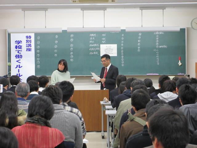 佐賀セミナー 模擬授業