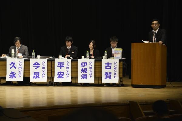 左から久永直美氏、平安将隆氏、伊規須朋子氏、古賀誠氏、今泉宏氏